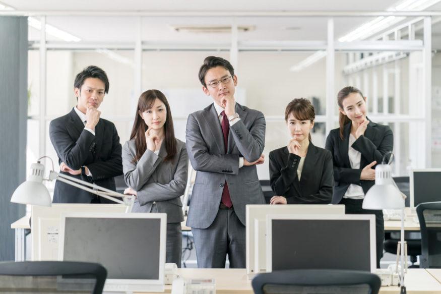稼働削減の方法を検討
