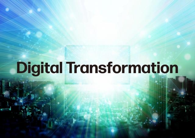 デジタルトランスフォーメーションの落とし穴