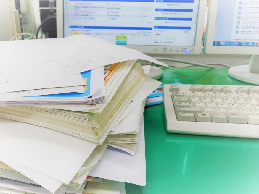 まだまだ紙ベースの文化も残る保険業界