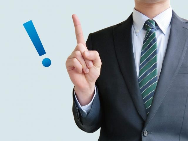 【従業員別】中小企業がERPを導入する際に意識すべきポイント