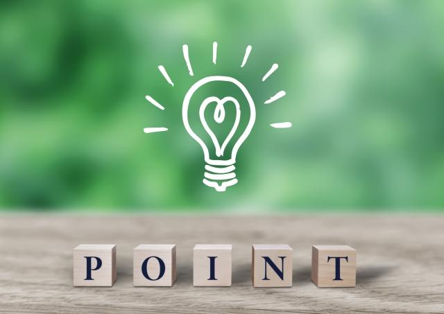【中小企業のERP導入】押さえておきたい製品選定のポイント