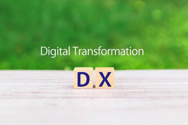 DXが進むと世の中はどう変わる?