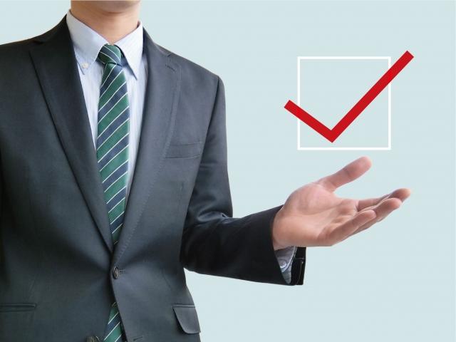【業務可視化】改善前に必ずやるべき事、進め方を解説