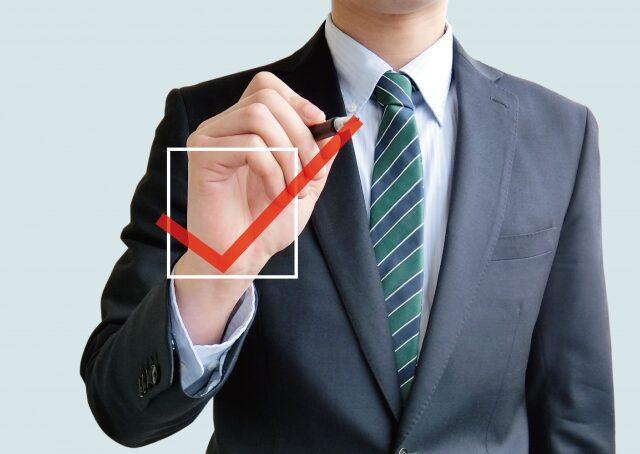 中小企業における情報セキュリティ対策で必ずやるべき5つのポイント