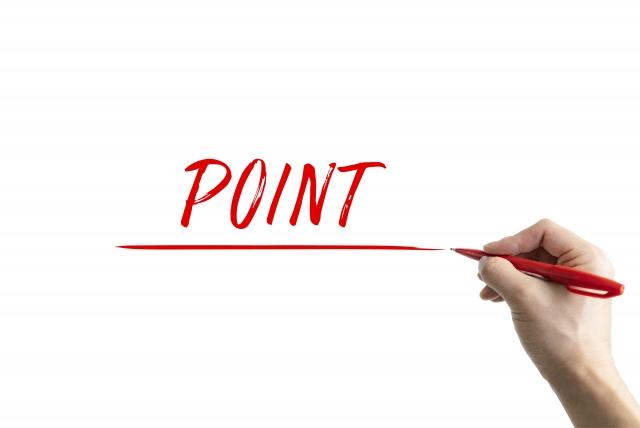 オフィス診断で職場を分析するメリットとは? その方法とツール活用のポイントをご紹介