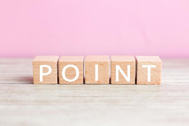 【要確認】成功につながるDX戦略の立て方と事前準備のアプローチ