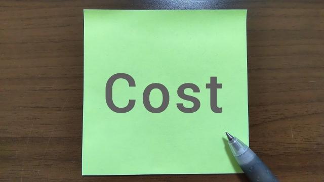 中小企業のERP導入にかかる費用